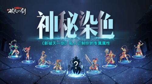 破天sf发布网站